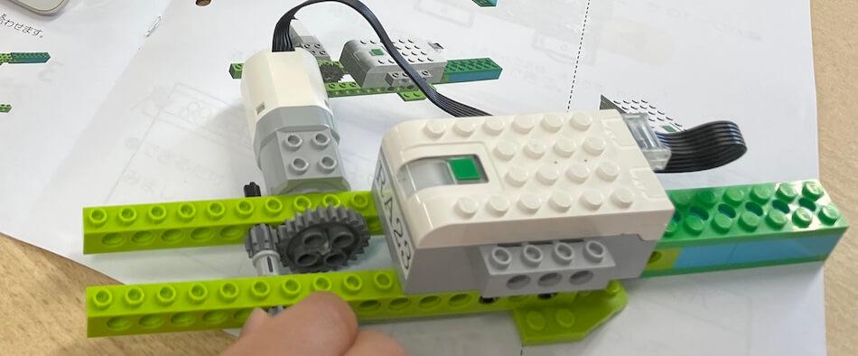 ロボブレードシューター